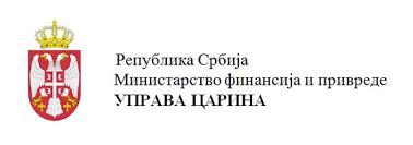 ministarstvo-finansija-i-privrede-uprava-carina